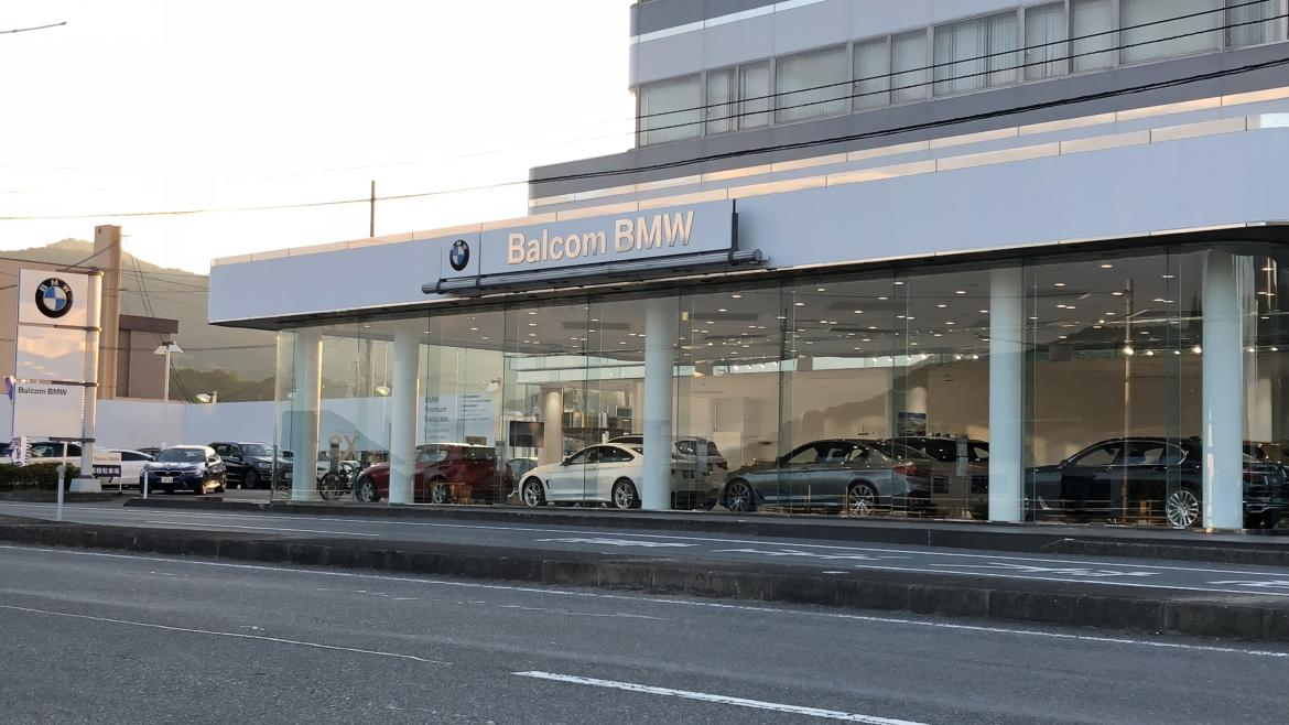 山口/ BMW Premium Selection 山口