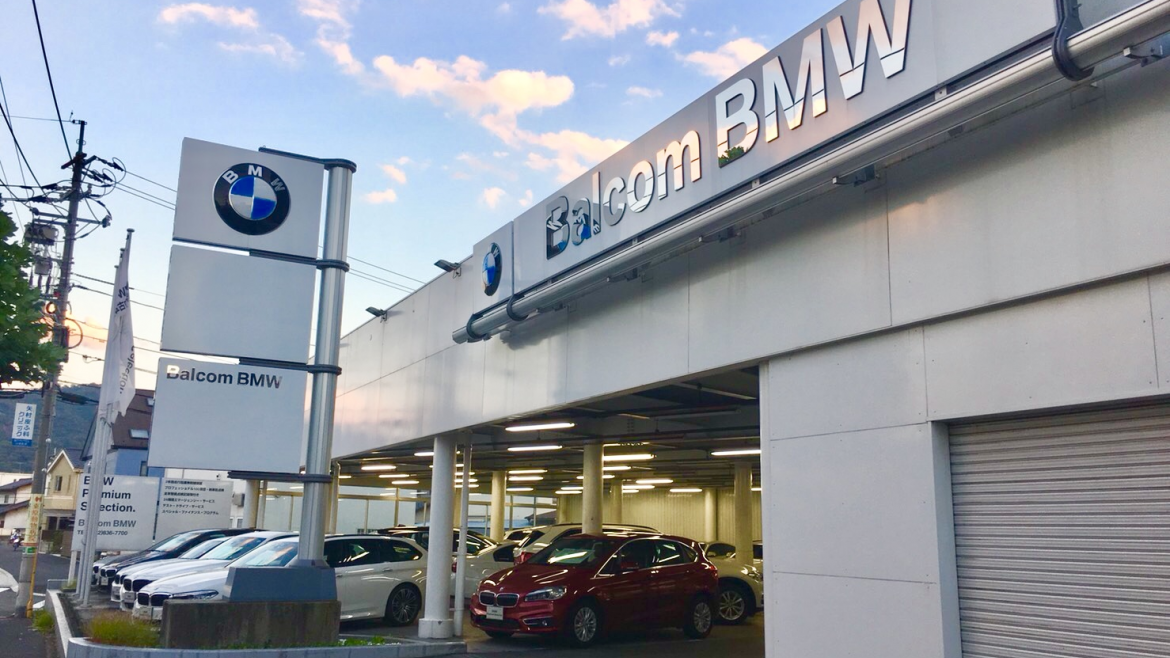 BMW Premium Selection 広島