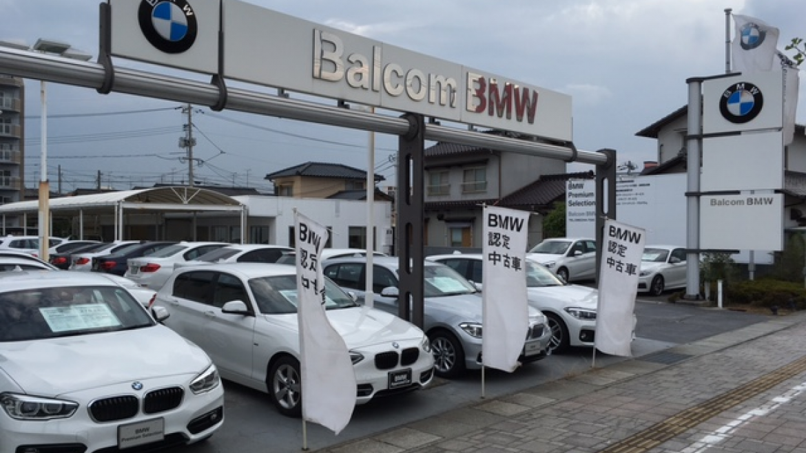 BMW Premium Selection 岡山